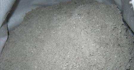 Известково-шлаковый цемент